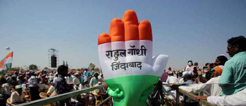 Congress weal election campaign.jpg