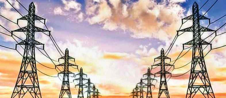 Electricity company employees will get 30 lakh security cover.jpg