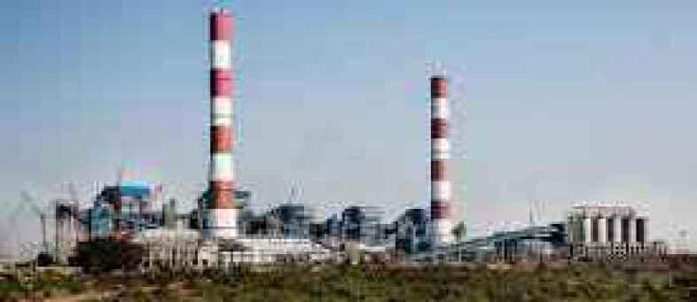 Adani Power Mundra Plant.jpg