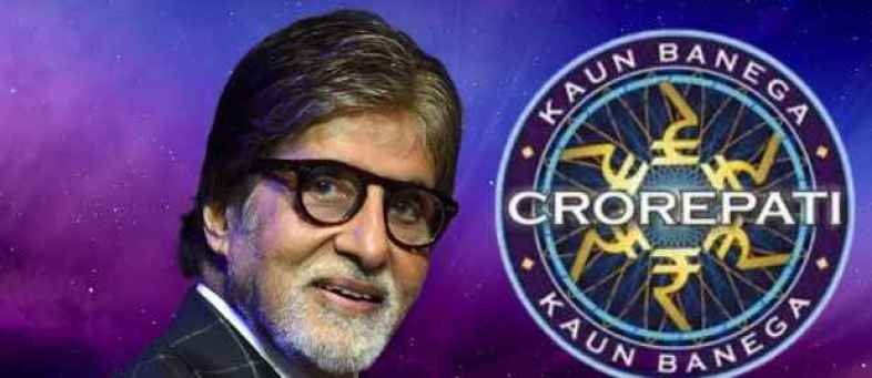 How KBC was filmed without studio audience (1).jpg