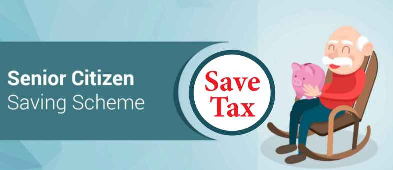 Government Give New Facility To Senior Citizens Can Save Tax Section 80TTB.jpg