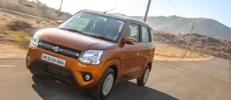 Maruti Suzuki Introduced Two New CNG Versions Of Wagonr.jpeg
