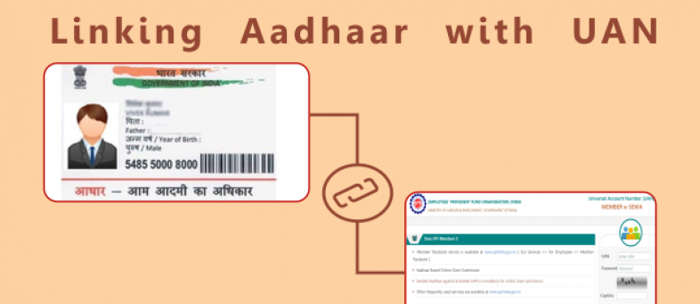 Aadhar EPF Link.png