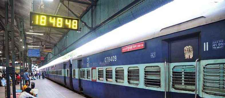 Traveling by special trains will now be more expensive, know how.jpg