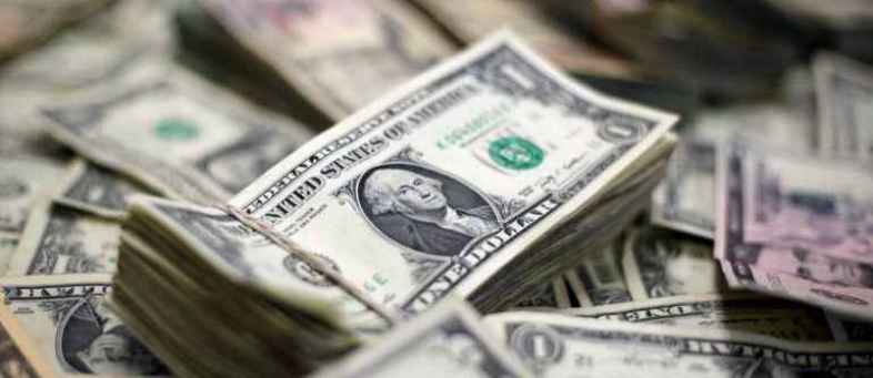 FCA Pull Up India Forex Kitty To All Time High Of  $453 Billion.jpg