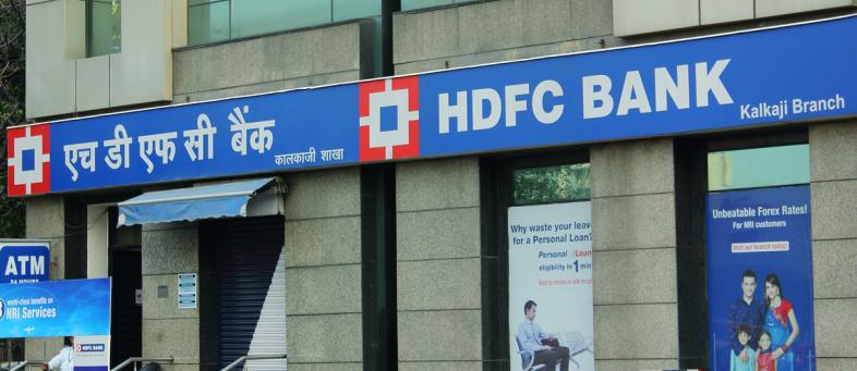 HDFC Bank's net profit rises 18.4% to Rs 7,513 crore, NPA down in September quarter.jpg