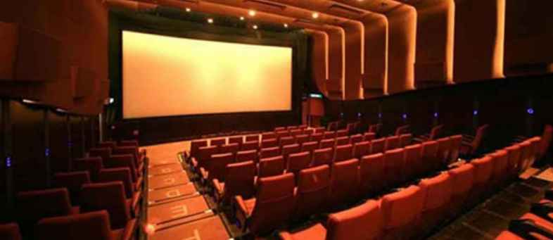 Corona Effect - Loss Of Rs 250 Crore To Multiplex Theaters (1).jpg