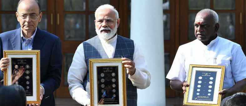 Government announces new Rs 20 coin1.jpg