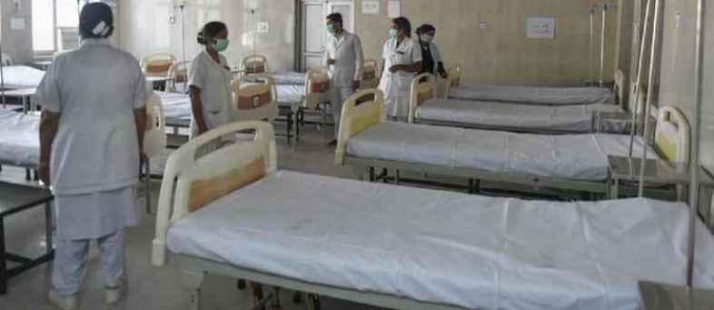 ESIC, ESIC Hospitals, Dash Board, Hospital Beds, Immediately Information,.jpg