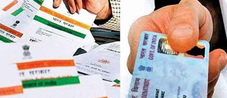 Now within a few minutes of applying, Pancard, the Income Tax Department will soon bring this special feature.jpg
