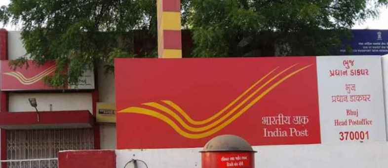 439 post offices have been shut down for last 2 months in Saurashtra.jpg