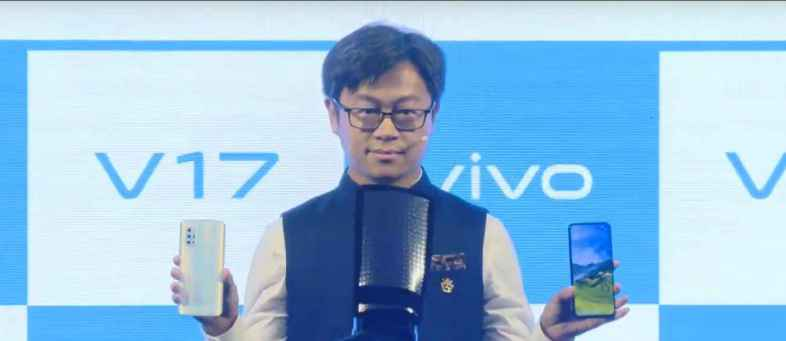 Vivo V17 launches in India with 32 megapixels, know price and features-------.jpg