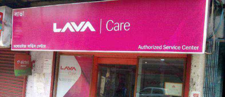 Lava - 1st mobile company to provide insurance cover to field workers.jpg