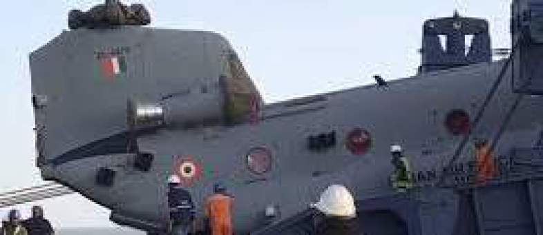 chinook helicopter.jpg
