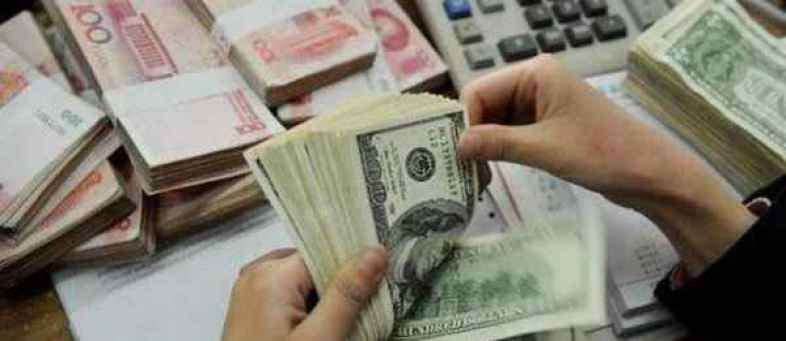 India's forex reserves soar to record high of $454.49 billion.jpg