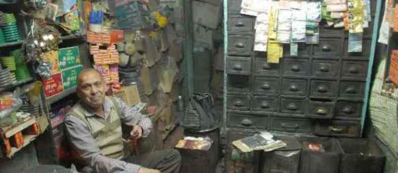 Shopkeepers-Pension.jpg