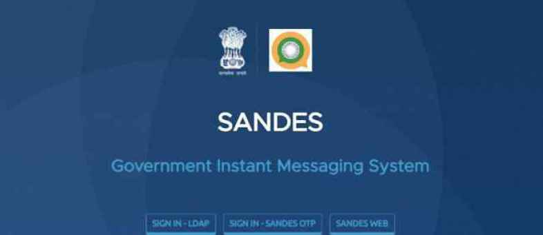 Whatsapp, Sandes App, Samvad App, Mobile App, Massanger Application, Central Government, GIMS,.jpg