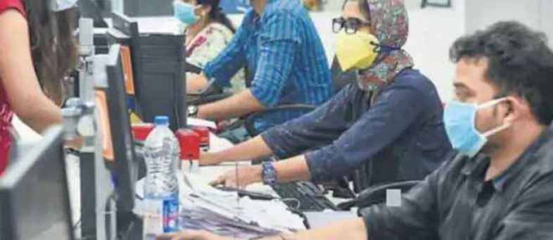 Employees of IT Sector to get double salary during Coronavirus Crisis, Know details.jpg