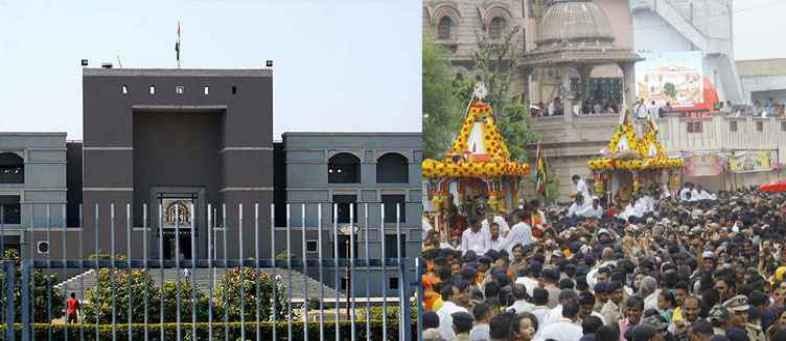 Ahmedabad jagannath rathyatra cancle gujarat high court application.jpg