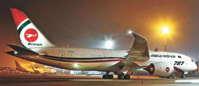 After 6 years Bangladesh's Biman airlines to resume Delhi service.jpg