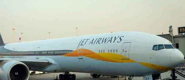 Jet Airways acquisition bid Etihad, Hindujas may submit proposal in a week.jpg