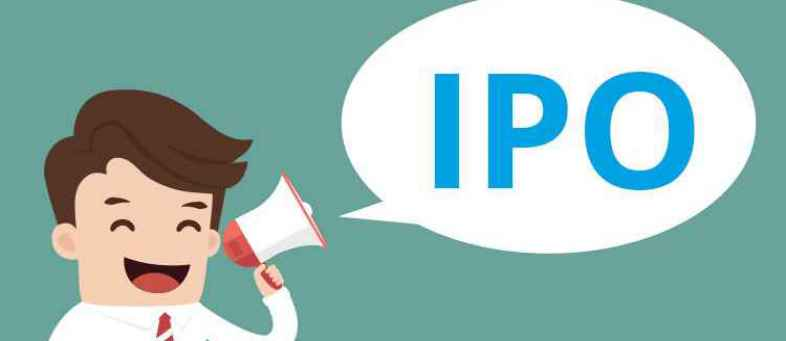 Half a dozen IPOs coming in primary market, Check List of public issue.jpg