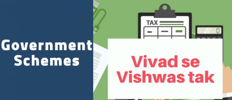 Vivad se Vishwas Scheme Government received Rs. 54,000 crore by solved 1.48 lakh tax disputes.jpg
