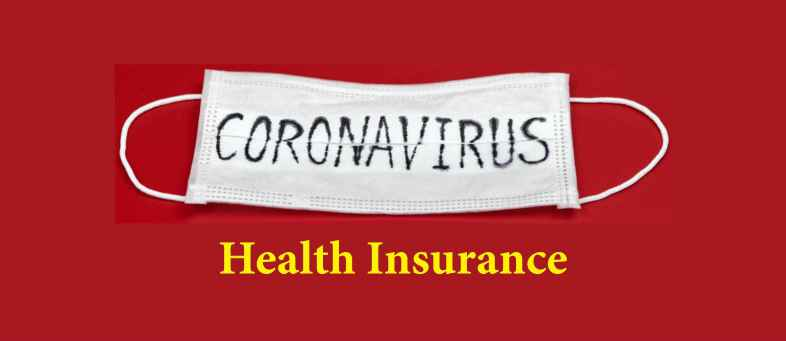 Covid-Corona Insurance Policy, Know The Amount Of Premium And Its Benefits (1).jpg