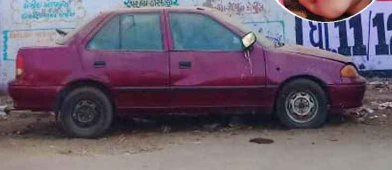 The child's death due to suffocation caused the car in Ahmedabad.jpg