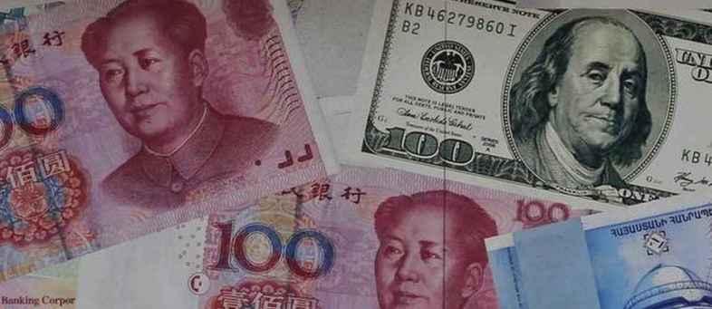 Yuan at record low level, Emerging markets shutdown.jpg