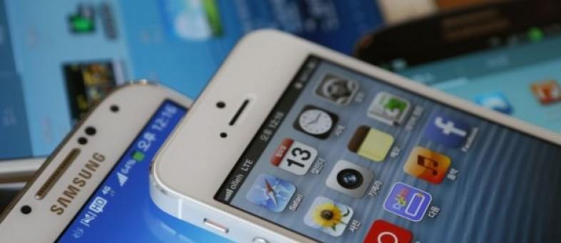 Apple, Samsung  iPhone's patent.jpg
