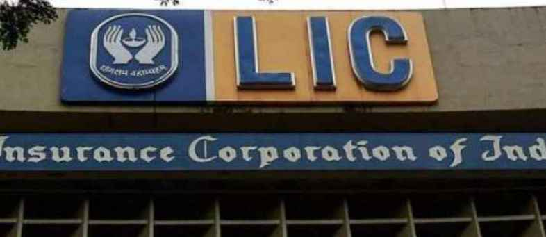 Good News of LIC policyholders, You can now revive policies lapsed for above 2 years.jpg