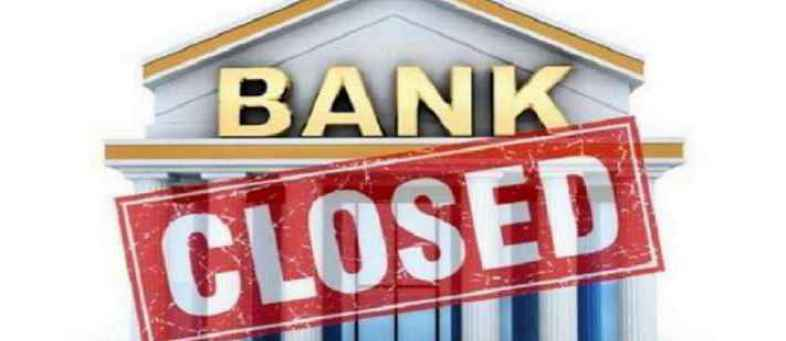 The bank will be closed for so many days in October.jpg