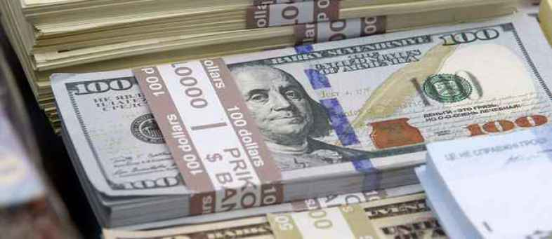 Dollar weak against Asian currencies, optimism of opening lockdown.jpg