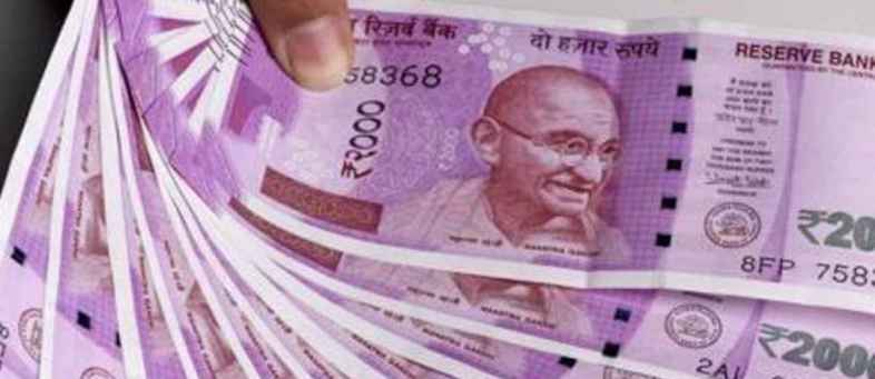 Banks, trade unions agree on 15% hike in existing wage bill of 35 lenders.jpg