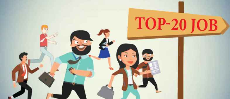 Increase Skill In These Top-20 Jobs, Demand Will Increase In The Near Future, See List.jpg