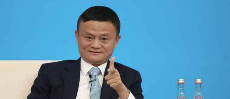 Jack Ma's Digital Bank Offers Three-Minute Loans To SMBs.jpeg