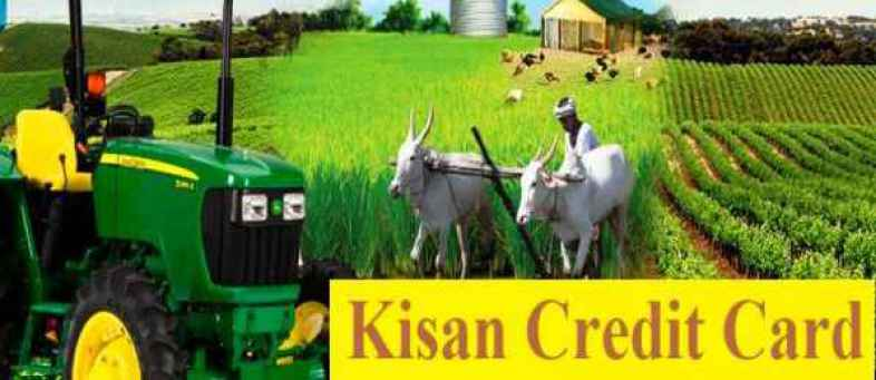 SBI lounched Kisan Credit Card review for Farm on its on YONO Krishi.jpg