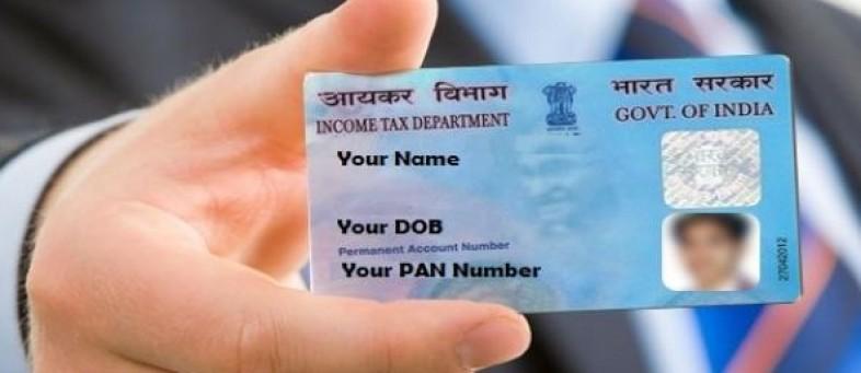 Pan-Card.jpg_thump.jpg