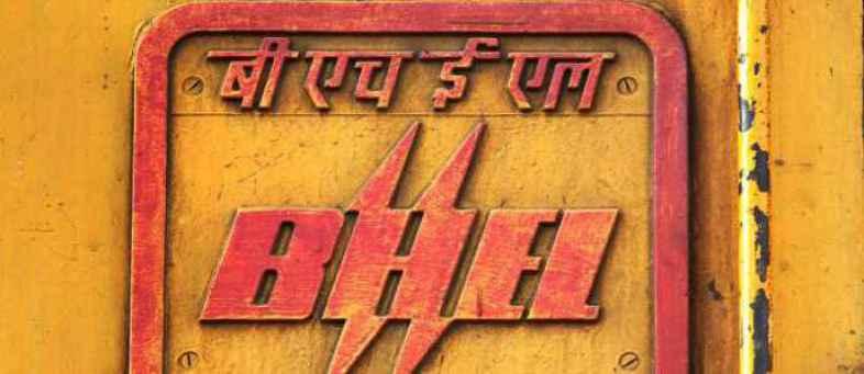 BHEL-696x392.jpg