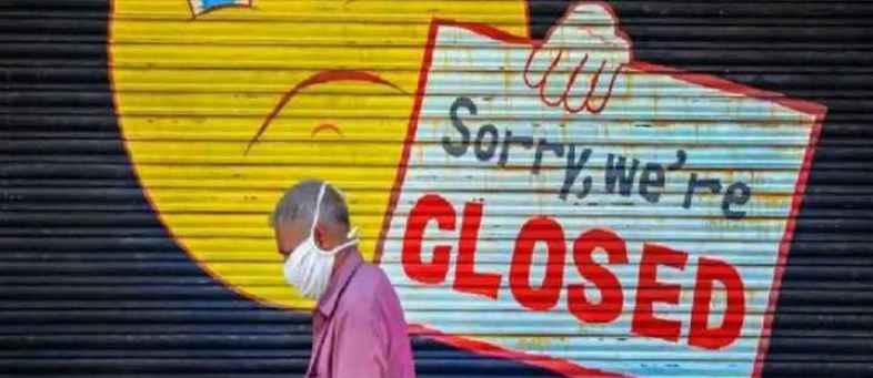 India's Business Lost 6.25 Lakh Crore rupee in 2nd Wave Of Coronavirus CAIT.jpg
