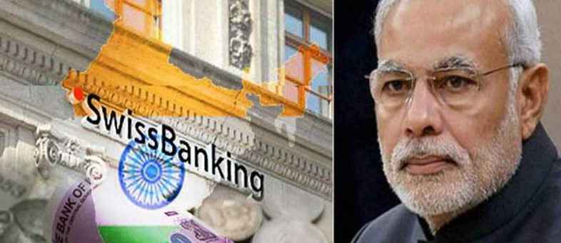 India to get 3rd set of Swiss bank details this month; 1st time real estate assets Info to be included.jpg