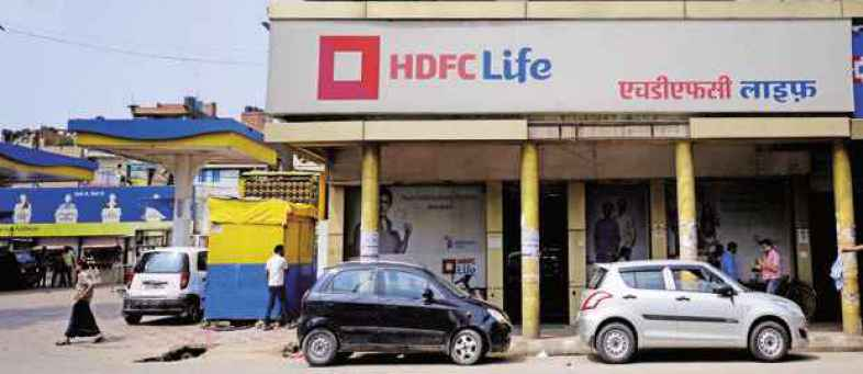HDFC Life PAT Grew 5% to 364 cr, Net Insurance Premium up by 15%.jpg