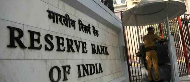 RBI fines IndusInd Bank Rs 4.50 crore for violation of rules.jpg