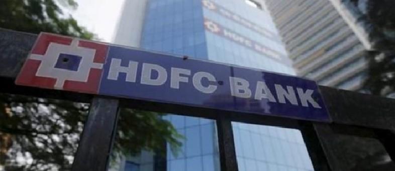 HDFC 3.jpg
