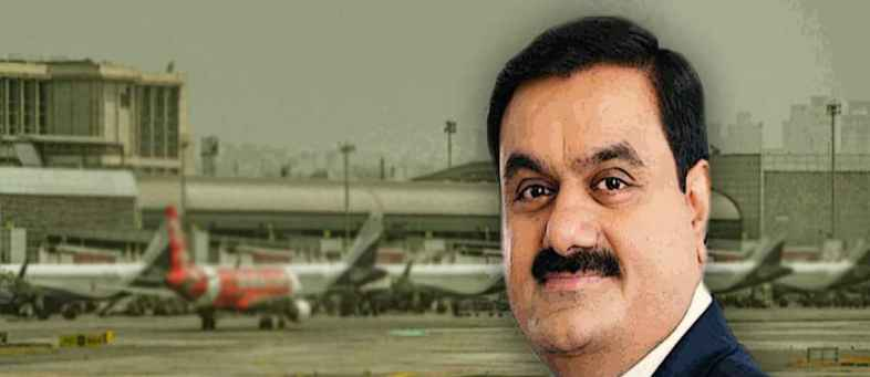 Ahmedabad Airport handed over to Adani, You have to pay facility rates.jpg