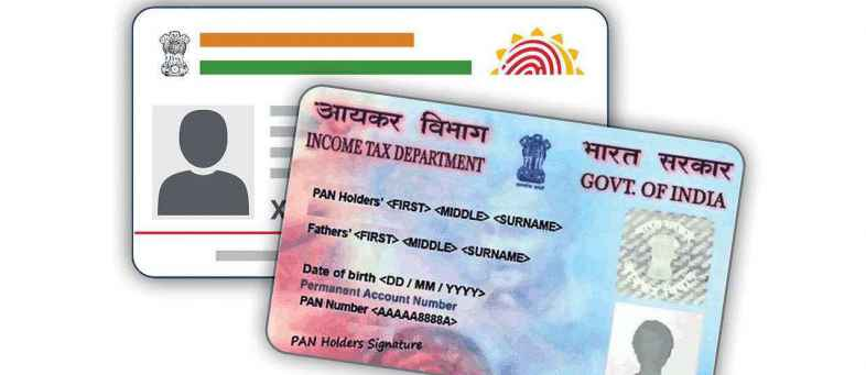 Aadhar card number for payment above Rs. 50 K in place of PAN card.jpg