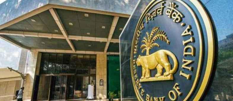 RBI Receives $18.65 Billion In Second Auction Of Dollar Rupee Swap.jpg