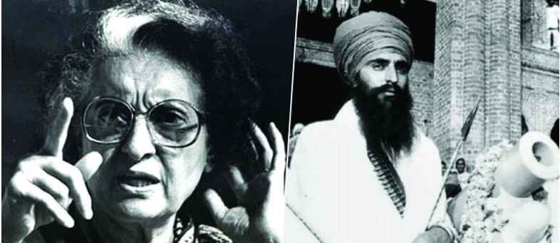 Operation Blue Star 1984 Victory of the Indian army but Indira Gandhi's death, File Photo1.jpg