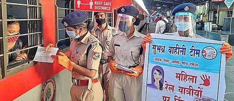 Indian Railways launches 'Meri Saheli' to provide safety to women passengers (1).jpg